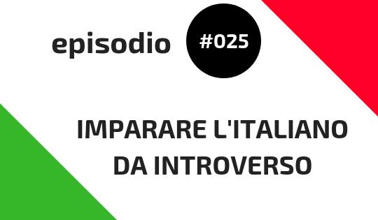 imparare italiano da introverso