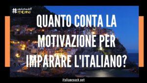 quanto conta la motivazione per imparare l'italiano?