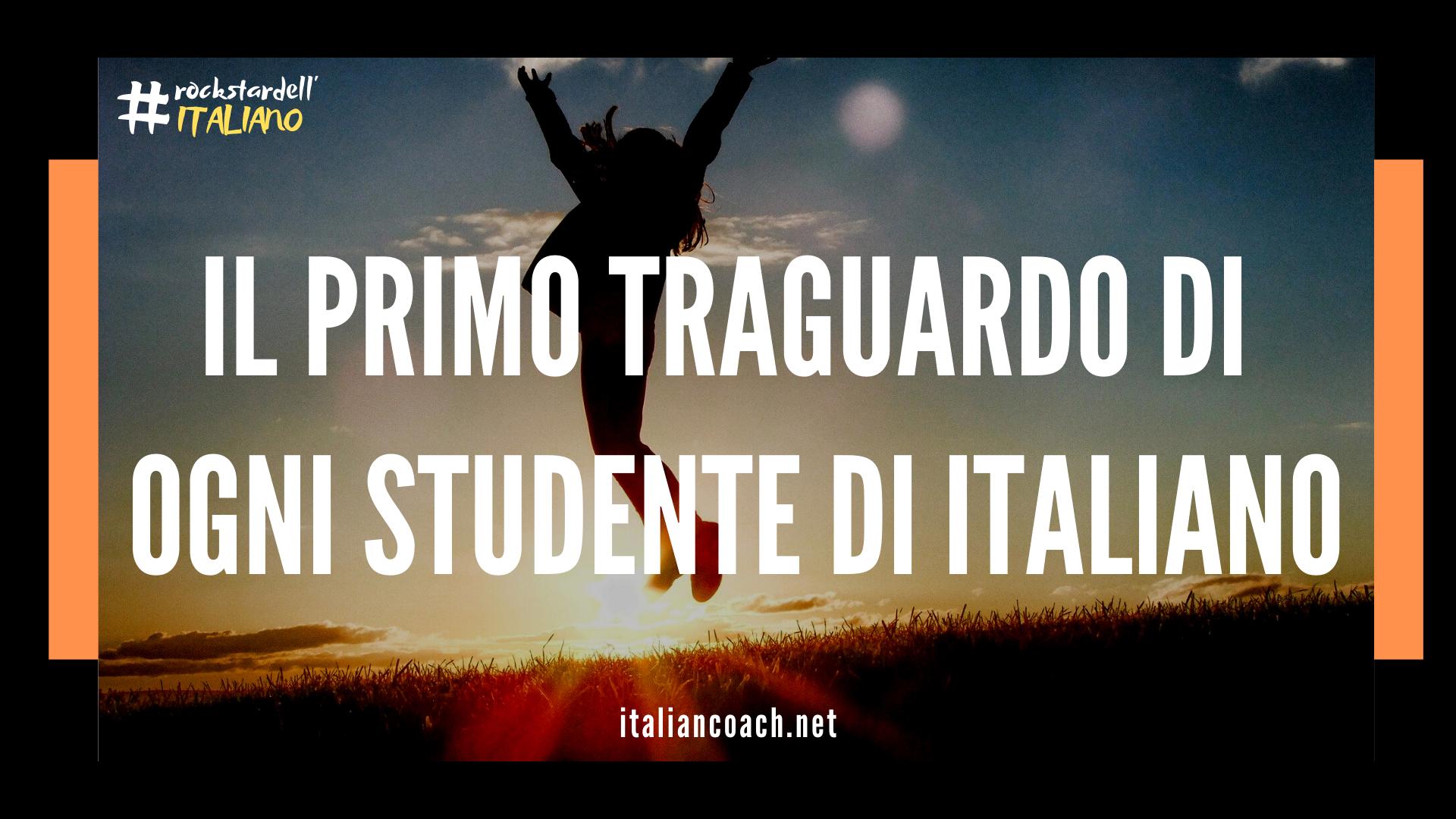 il primo traguardo di ogni studenti di italiano